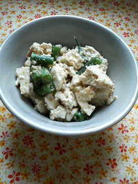 豆腐といんげんの白和え風