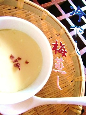 梅酒茶碗蒸し♡...♥梅肉あんかけ