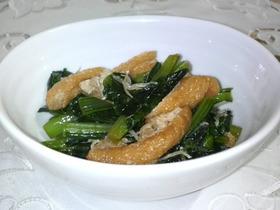 ★じゃこ入り★小松菜と油揚げの炒め煮