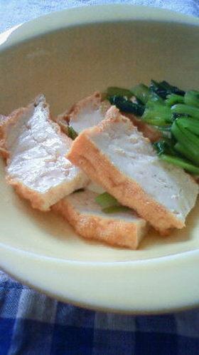 ☆小松菜と厚揚げの煮物☆