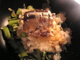 小松菜と秋刀魚のみぞれ和え