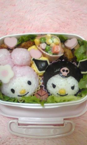 マイメロ&クロミちゃん★キャラ弁