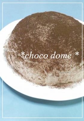 **生チョコサンドドームケーキ**