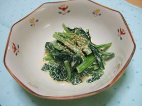簡単☆小松菜のからしマヨ和え