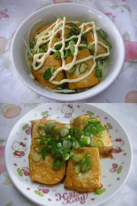 甘辛~☆豆腐丼!!&豆腐ステーキ☆