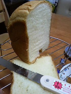 水分は生クリーム!食パン