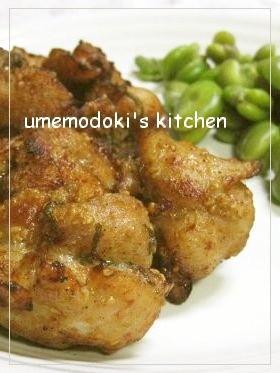 風味豊か♪鶏の唐揚げ
