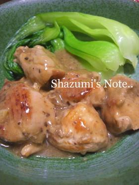 おうち中華♪鶏胸肉の豆鼓煮込み