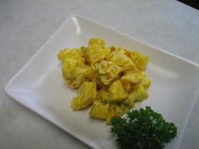 かぼちゃとさつま芋のチーズサラダ☆