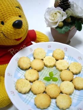 カロリー控えめ♡ハニーレモンクッキー