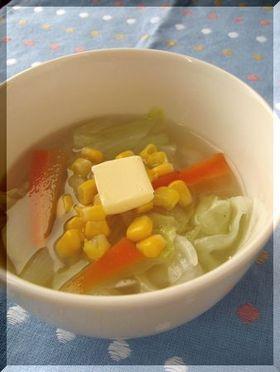野菜たっぷり♪塩バタースープ