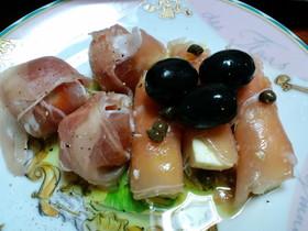 生ハムまきモッツァレラチーズのマリネ