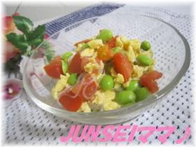 夏野菜が美味しい☆春雨サラダ