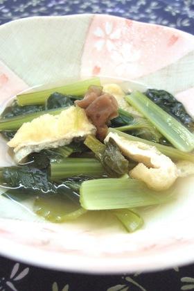 小梅でさっぱり♪小松菜の簡単蒸し煮