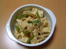 豆腐の和風ガーリック炒め