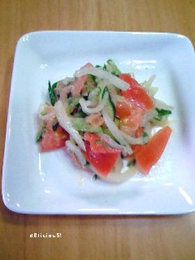 大根と生ハムトマトサラダ