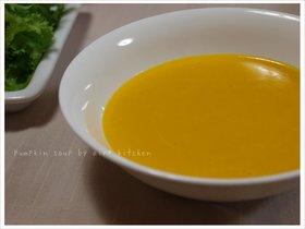 かぼちゃのとろ~り濃厚スープ♪