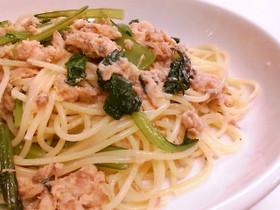 鮭缶と小松菜のスパゲッティ