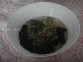 大根とワカメの韓国風スープ