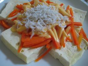 レンジでチーズ豆腐☆