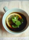 黒蜜レモンミントコーヒー