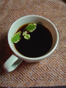 ミントフレーバーコーヒー