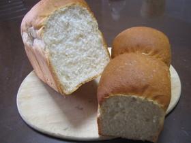 胚芽たっぷりミニ型食パン