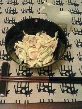おつまみイカのマヨわさサラダ