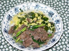 卵スープで簡単牛カルビ風クッパ