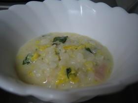 ふんわりたまごのミルクカレースープ