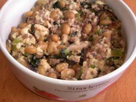 ◆W大豆と挽き肉で◆ご飯がすすむ!!◆