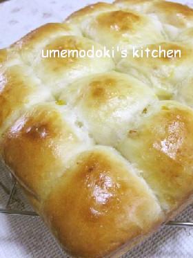 オレンジピール入り☆ちぎりパン