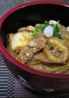 焼き茄子絹揚げ豚カルビの カレー丼^^♪