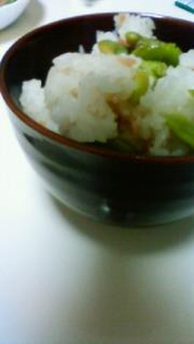 ソラマメとベーコンの混ぜご飯。