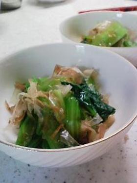 超簡単&超さっぱり 青菜の副菜