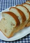 超簡単クルミ・ミルク食パン