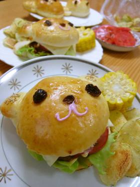 【こぐま*ハンバーガー♪】
