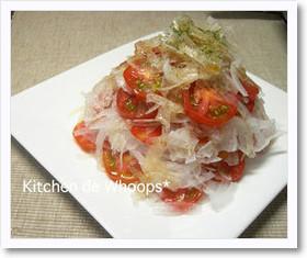 簡単*玉ねぎとトマトのサラダ