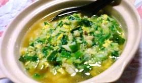 餃玉スープ飯