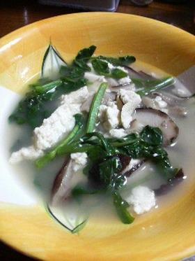 くずし豆腐とクレソンのスープ