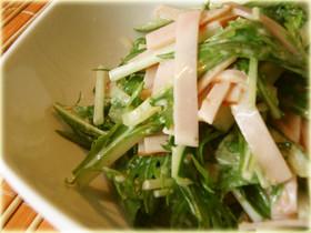 水菜とハムサラダ(ゴマ味)*簡単レシピ