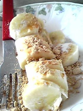 蜂蜜バナナきなこ