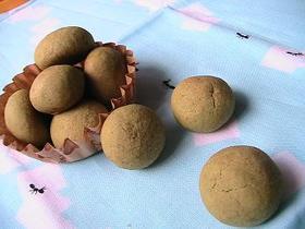 簡単♪米粉クッキー【抹茶】