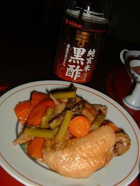 ミツカンのお酢で鶏料理。