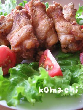 うちの定番‼手羽元の唐揚げ~生姜醤油味~