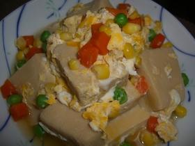 ✿高野豆腐のカラフル卵とじ✿