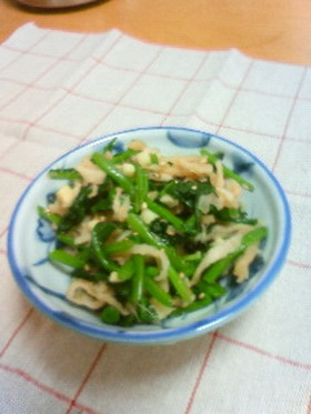 鉄分たっぷり!切干大根と青菜の和え物