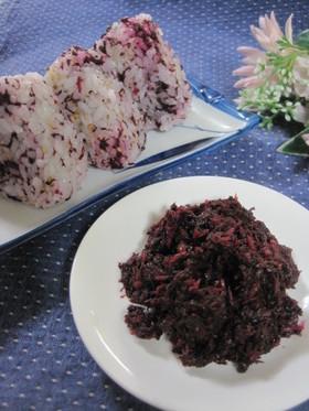 紫蘇ジュースの残り紫蘇でご飯のお供♡