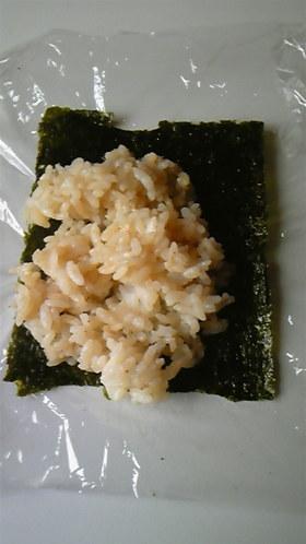 ☆シーチキンマヨおにぎり☆セブイレ風