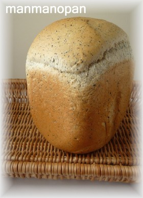 HB❀早焼き!ほうじミルク食パン